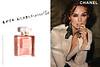 CHANEL Coco Mademoiselle 2017 Russia spread (handbag size format)