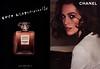 CHANEL Coco Mademoiselle Eau de Parfum Intense 2018 Saudi Arabia-UAE spread