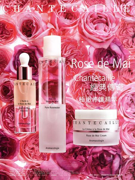 CHANTECAILLE Rose de Mai 2016 Hong Kong