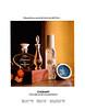 CHERAMY Diverse 1971 France 'Quand on a envie de vivre un jolie rêve... - L'art discret de vous parfumer'