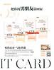 CHLOÉ Signature Diverse 2017 China (advertorial Elle)