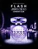 JIMMY CHOO Flash London Club 2014 Hong Kong 'The new limited edition'