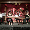 2010 CACC Chinese Festival<br /> Hockessin, Delaware<br /> Day 2 - 6/19/2010<br /> <br /> Chinese Instrument Ensemble