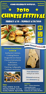 Chinese Festival 2010 Poster News Journal (4.9x10)