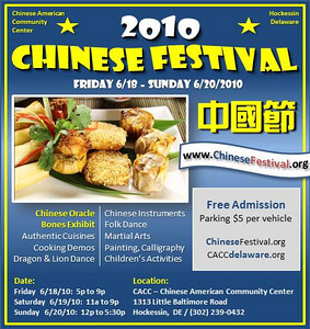 Chinese Festival 2010 Poster Community News (5x5.3)