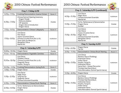 2010 Chinese Festival Program