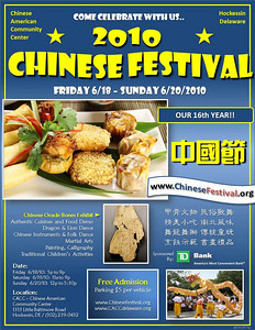 Chinese Festival 2010 Poster 8.5x11 FINAL Color