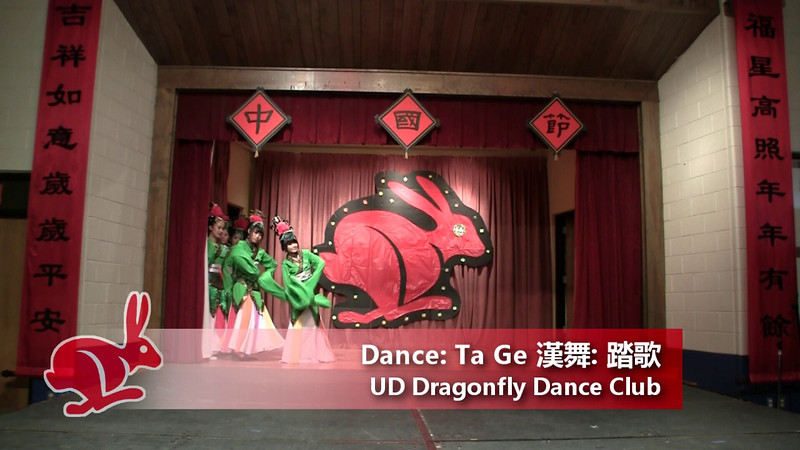 Dance: Ta Ge 漢舞: 踏歌<br /> by UD Dragonfly Dance Club<br /> CACC Chinese Festival 6/18/2011
