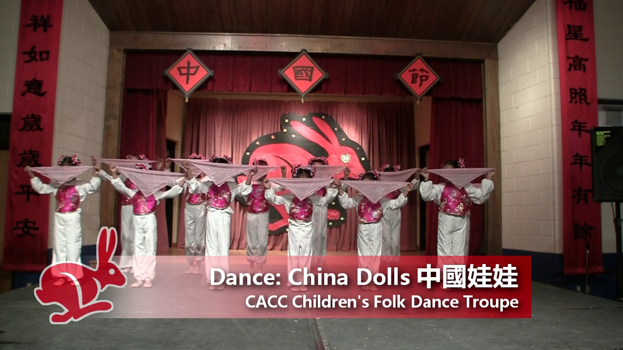 Dance: China Dolls 中國娃娃<br /> by CACC Children's Folk Dance Troupe<br /> CACC Chinese Festival 6/18/2011