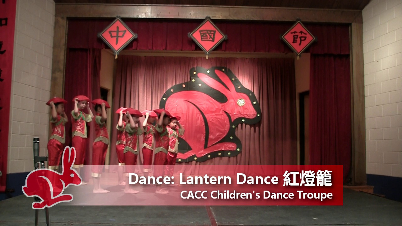 Lantern Dance 紅燈籠<br /> by CACC Children's Folk Dance Troupe<br /> CACC Chinese Festival 6/18/2011