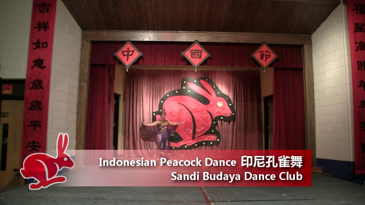 Indonesian Peacock Dance 印尼孔雀舞<br /> by Sandi Budaya Dance Club<br /> CACC Chinese Festival 6/19/2011