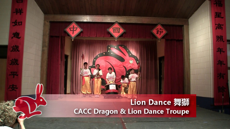 Lion Dance 舞獅<br /> by CACC Dragon & Lion Dance Troupe<br /> CACC Chinese Festival 6/19/2011