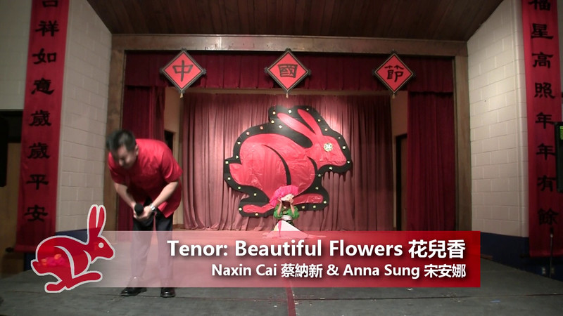 Tenor with Dance Accompliment: Beautiful Flowers 花兒香<br /> by Naxin Cai and Anna Sung<br /> CACC Chinese Festival 6/18/2011