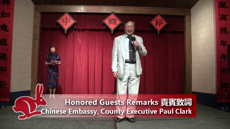 Honored Guests Remarks 貴賓致詞<br /> by Chinese Embassy and County Executive Paul Clark<br /> CACC Chinese Festival 6/18/2011