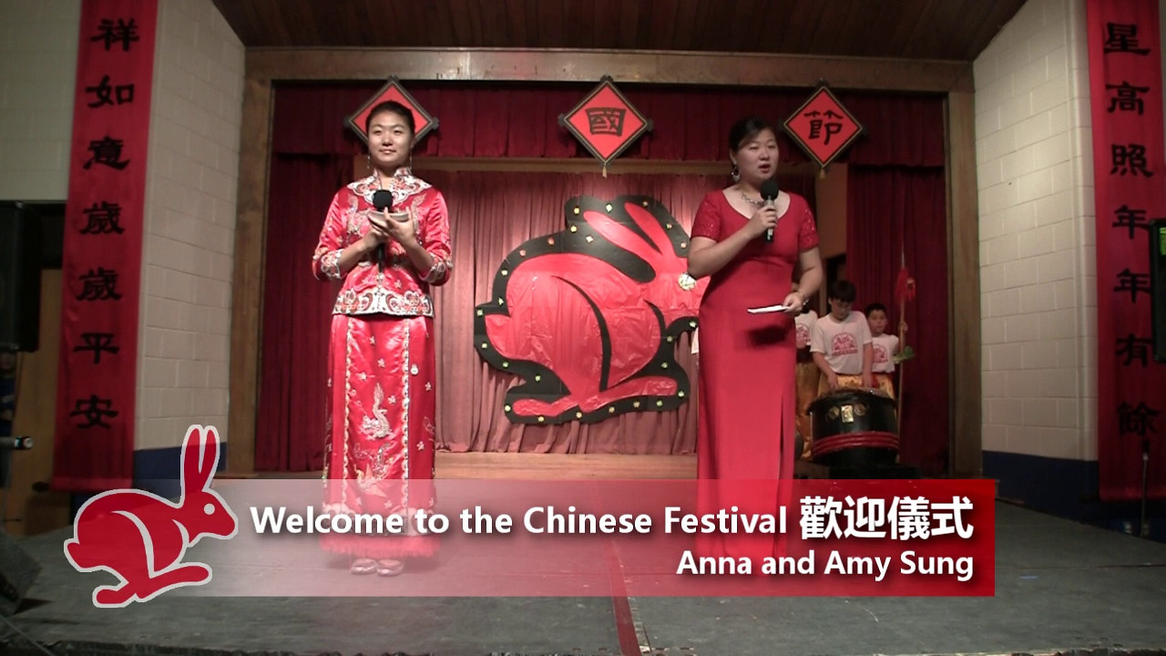 Welcome to the Chinese Festival 歡迎儀式<br /> Anna and Amy Sung<br /> CACC Chinese Festival 6/18/2011