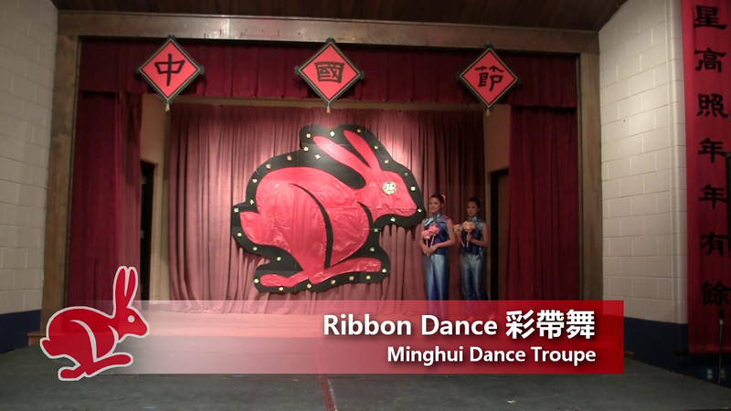 Ribbon Dance 彩帶舞<br /> by Minghui Dance Troupe<br /> CACC Chinese Festival 6/18/2011