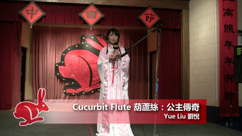 Cucurbit Flute 葫蘆絲:公主傳奇<br /> by Yue Liu<br /> CACC Chinese Festival 6/18/2011