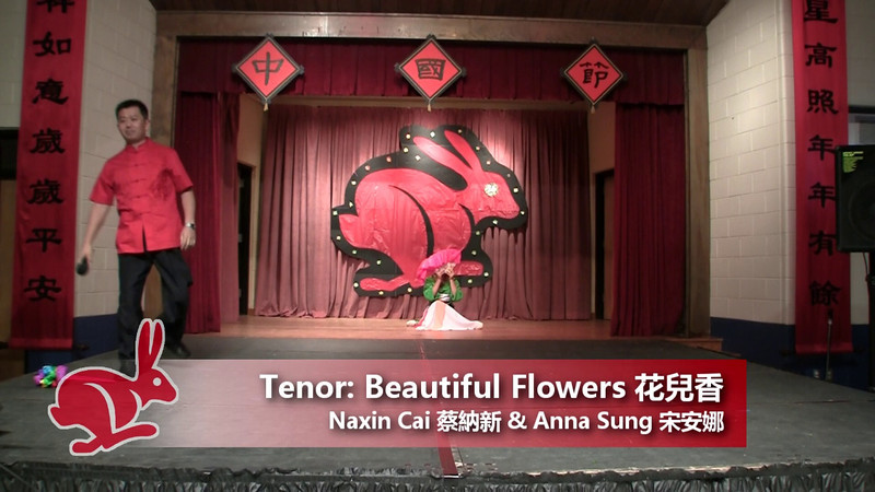 Tenor: Beautiful Flowers 花兒香<br /> by Naxin Cai & Anna Sung<br /> CACC Chinese Festival 6/18/2011
