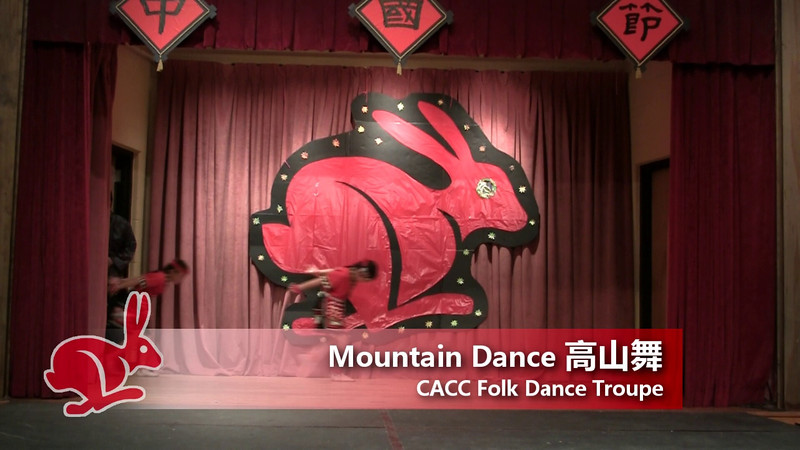Mountain Dance 高山舞<br /> by CACC Folk Dance Troupe<br /> CACC Chinese Festival 6/17/2011