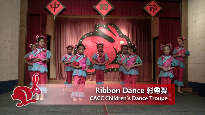 Ribbon Dance 彩帶舞<br /> by CACC Children's Dance Troupe<br /> CACC Chinese Festival 6/18/2011