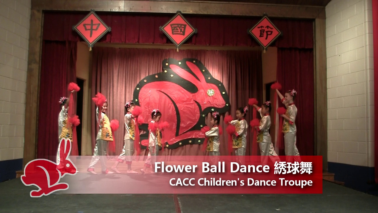 Flower Ball Dance 綉球舞<br /> by CACC Children's Dance Troupe<br /> CACC Chinese Festival 6/18/2011