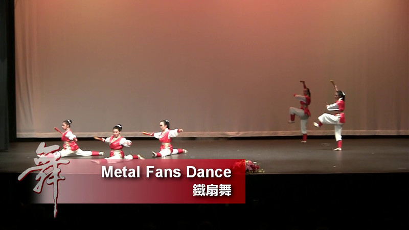 8. Metal Fans Dance 《鐵扇舞》<br /> <br /> An Enchanted Evening of Dance<br /> CACC & Fairfax Chinese Folk Dance Troupes<br /> 8/20/2011 Fairfax, VA