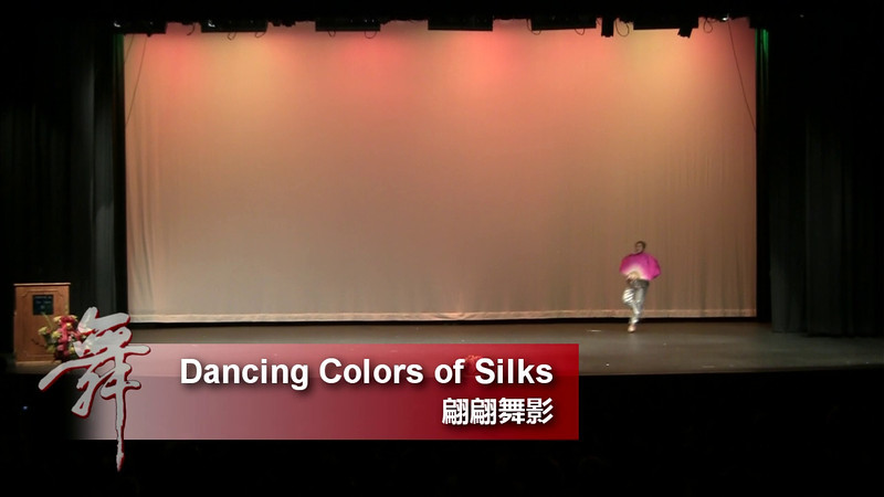 9. Dancing Colors Of Silks 《翩翩舞影》<br /> <br /> An Enchanted Evening of Dance<br /> CACC & Fairfax Chinese Folk Dance Troupes<br /> 8/20/2011 Fairfax, VA