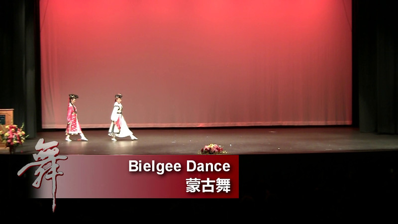 19. Bielgee Dance 《蒙古舞》<br /> <br /> An Enchanted Evening of Dance<br /> CACC & Fairfax Chinese Folk Dance Troupes<br /> 8/20/2011 Fairfax, VA