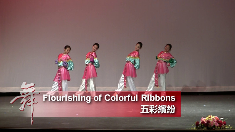 3. Flourishing Of Colorful Ribbons 《五彩繽紛》<br /> <br /> An Enchanted Evening of Dance<br /> CACC & Fairfax Chinese Folk Dance Troupes<br /> 8/20/2011 Fairfax, VA