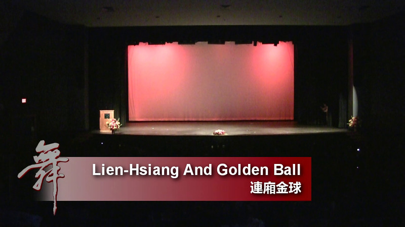 6. Lien-Hsiang And Golden Ball 《連廂金球》<br /> <br /> An Enchanted Evening of Dance<br /> CACC & Fairfax Chinese Folk Dance Troupes<br /> 8/20/2011 Fairfax, VA