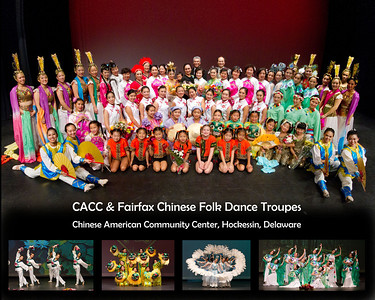 20110820-000000 CACC & Fairfax Dance Troupe @3600