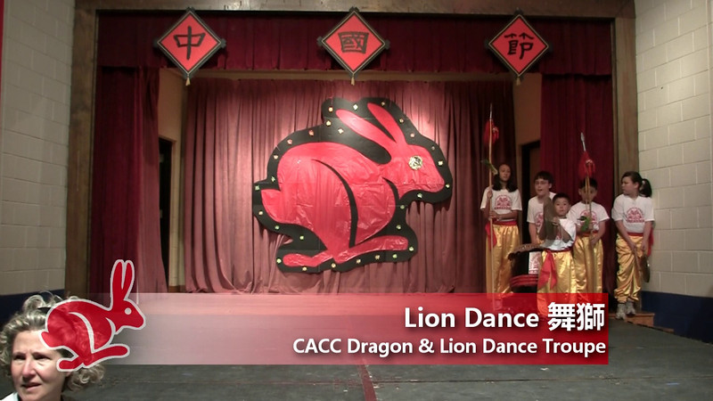 Lion Dance 舞獅<br /> by CACC Dragon & Lion Dance Troupe<br /> CACC Chinese Festival 6/17/2011