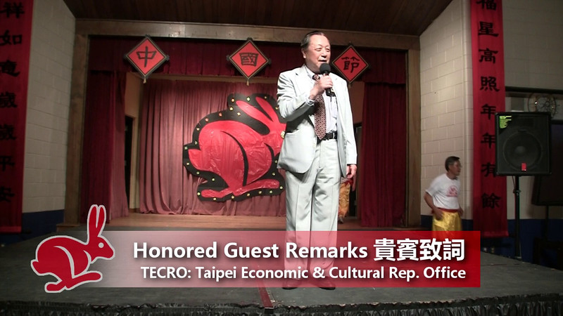 Honored Guest Remarks 貴賓致詞<br /> by TECRO: Taipei Economic & Cultural Rep. Office<br /> CACC Chinese Festival 6/17/2011