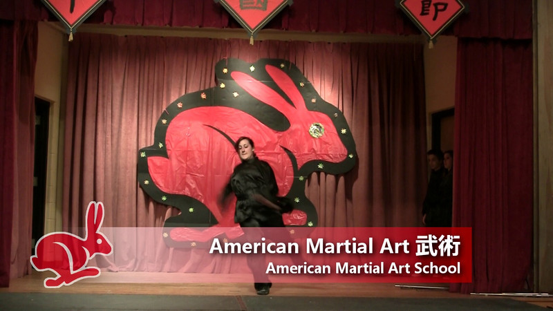 American Martial Art 武術<br /> by American Martial Art School<br /> CACC Chinese Festival 6/17/2011