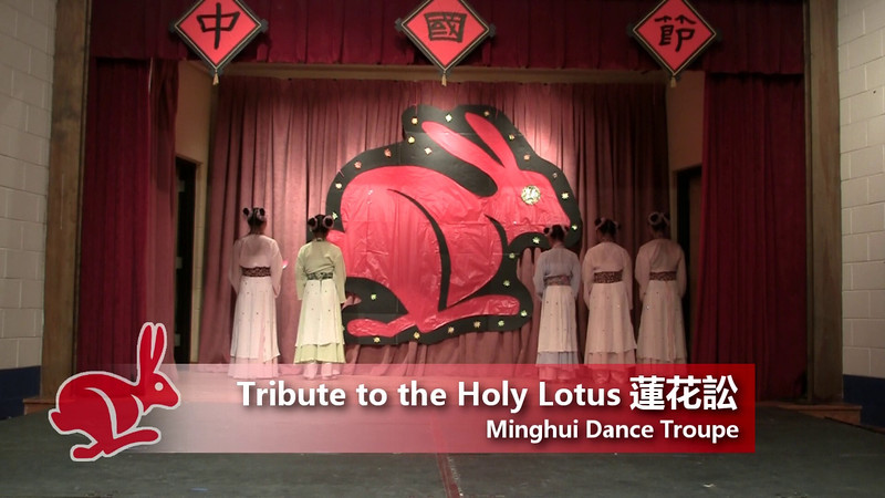 Tribute to the Holy Lotus 蓮花頌<br /> by Minghui Dance Troupe<br /> CACC Chinese Festival 6/18/2011
