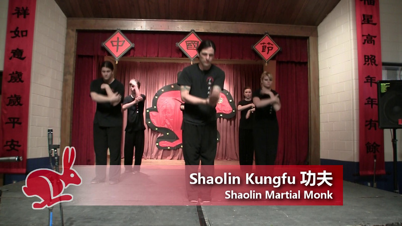 Shaolin Kungfu 功夫<br /> by Shaolin Martial Monk<br /> CACC Chinese Festival 6/18/2011