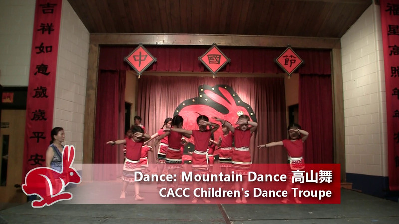 Mountain Dance 高山舞<br /> by CACC Children's Dance Troupe<br /> CACC Chinese Festival 6/19/2011