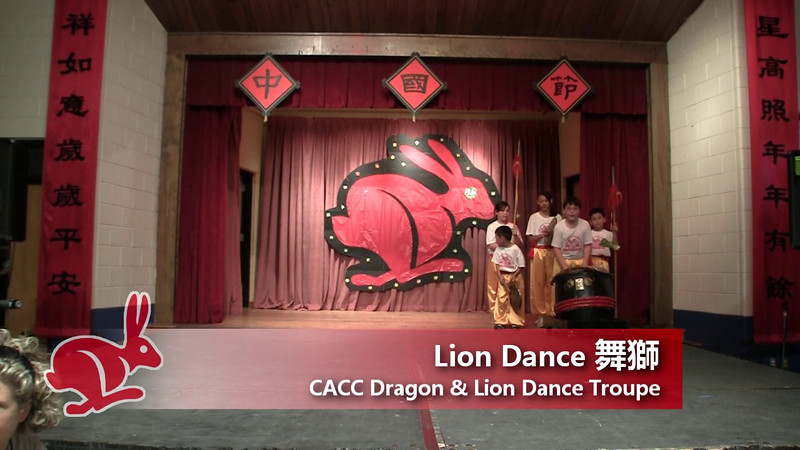 Lion Dance 舞獅<br /> by CACC Dragon & Lion Dance Troupe<br /> CACC Chinese Festival 6/18/2011