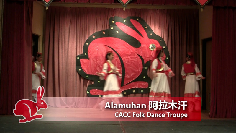 Alamuhan 阿拉木汗<br /> by CACC Folk Dance Troupe<br /> CACC Chinese Festival 6/17/2011