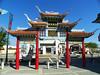 East Gate - 1