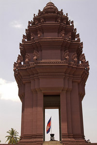INDEPENDANCE MONUMENT in Phnom Penh placed when cambodia gained independance from France in 1953