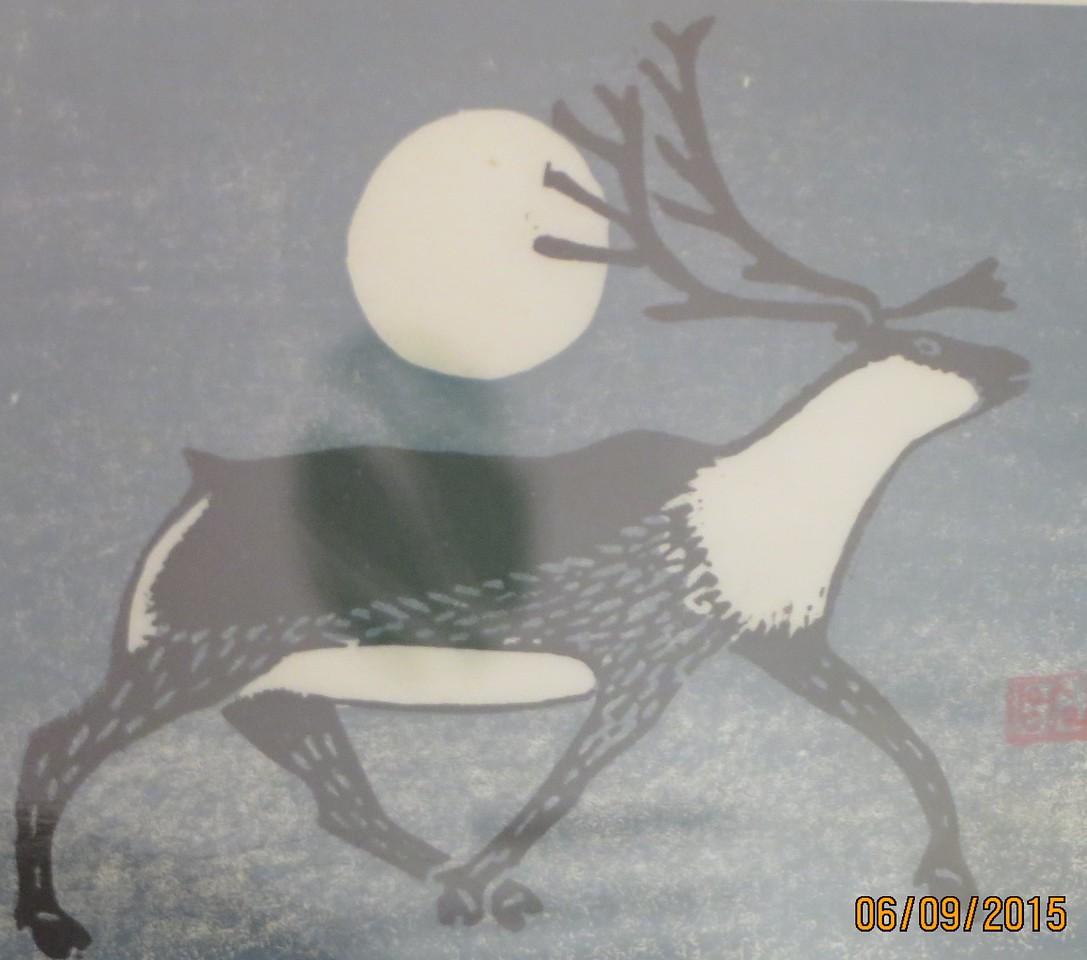 Museum of Inuit Art, Toronto, Onterio, Canada