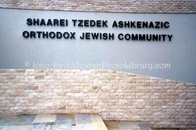 CURACAO, Willemstad. Shaarei Tzedek Ashkenazic Orthodox Jewish Community synagogue (consecrated 2006). (2007)