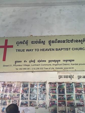 Cambodia 2016 Gallery 4