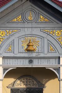 Phra Kiao (the Insignia of King Rama V), Royal Thai Army Headquarters, Ratchadamnoen Avenue