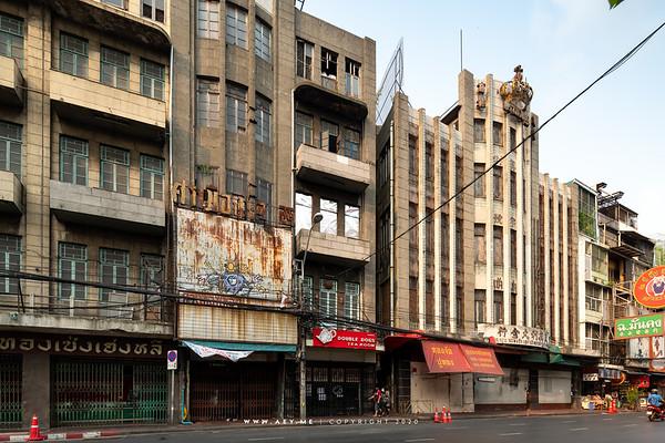 Sri Muang Cinema & Seng Heng Lee Gold Smith
