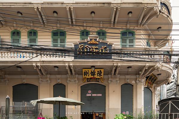 Tang Toh Kang Gold Museum