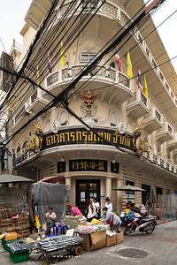 Bangkok Bank Yaowarat Branch