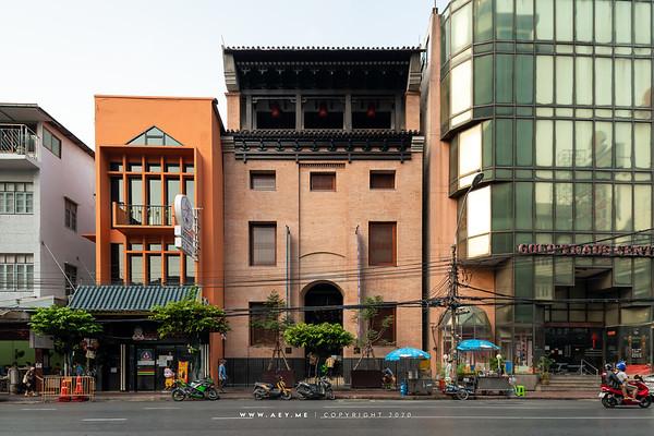 Kiatnakin Bank Yaowarat