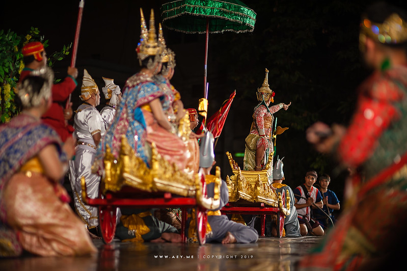 Khon: Rama's Exile in the Forest